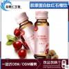 深圳益嘉仁专业胶原蛋白肽红石榴饮品OEM贴牌加工厂家