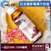 红石榴多莓果汁饮品OEM加工,深圳红石榴胶原蛋白饮料贴牌厂家