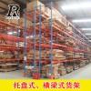 重型仓储存储货架定制仓储工厂车间维修货架