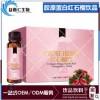 胶原蛋白低聚肽红石榴饮品代加工,女性美丽事业胶原蛋白OEM厂家