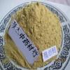 牛膽粉豬膽粉牛膽汁粉豬膽汁粉代加工藥材粉
