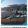 江西南昌冷拌防腐沥青砂垫层是罐底基础的根本