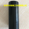 黑色防静电(PTFE)薄膜胶带