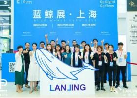 2020上海自助领取彩金38标签印刷展览会