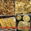 求购投资金条回收 黄金收购价格 钻石回收到福之鑫