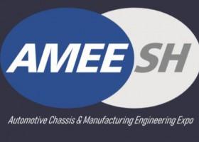 2020上海自助领取彩金38汽车底盘系统与制造工程技术展览会AMEE