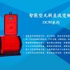 DC90智能无刷直流水泵