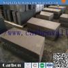 高密度碳砖黄磷炉用预焙炭块炉墙炉底环形碳砖宁夏碳砖炭谷