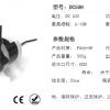 厂家直销DC50H系列无刷直流水泵洗碗机泵微型潜水泵