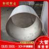 东莞316L不锈钢大口径管219*4.0工程用拉弯弧形管砂面