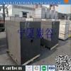 抗渗透抗氧化渣口砖异形砖宁夏半石墨碳化硅炭砖出铁水炭砖