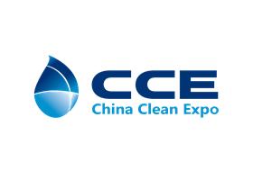 2020上海国际清洁技术与设备博览会(CCE)