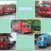 广州吨车拖车运输