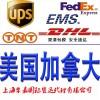 上海走化工渠道货代粉末颗粒液体能发的货代公司