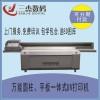 竹木制品数码直喷机竹帘uv平板打印机厂家直销