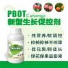 果树促控剂控旺控梢叶面肥多效唑