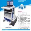 厂家供应糖尿病足诊断箱/超声多普勒血流探测仪