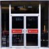 北京安装肯德基门铝型材肯德基门免费测量安装