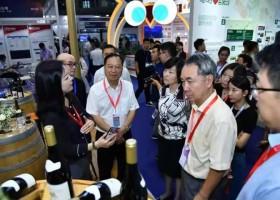 2020年第四届深圳票据、条码打印技术及POS专用设备展览会