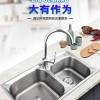 爱尚卫浴厂家直销AS-P610A厨房水槽