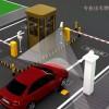 洛阳单位车牌识别系统安装