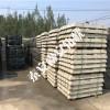 山西晋城矿用600轨距30公斤弹簧固轨器水泥轨枕-森安