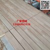 木工数控下料锯,全自动往复式下料锯,木工电子下料锯床