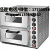 上海东贝烤箱_上海东贝烤箱哪里有