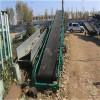 V型皮带输送机沙子水泥移动升降带式输送机