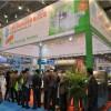 2020年上海食品机械展报名