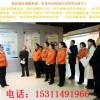 衡水市展厅分区讲解器认准穹游品牌选北京伯威克科技有限公司