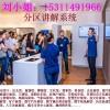 15510083832公共广播多通道广播分区广播讲解系统
