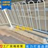 城市道路隔离带护栏市政工程围栏公路交通护栏栅栏铁艺镀锌护栏网