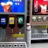 承德咖啡奶茶机价位速溶咖啡奶茶果汁一体机厂家直销