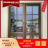欧势系统门窗隔音隔热110系列外开窗+内开钢网厂家批发