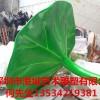 绿色环保玻璃钢荷叶雕塑定制厂家