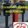 山西停车场系统设备-太原起落杆-广告道闸-山西思可达