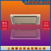 辐射电热幕加热板销售高大空间瑜伽房取暖设备