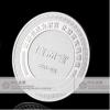 纯银银币制作