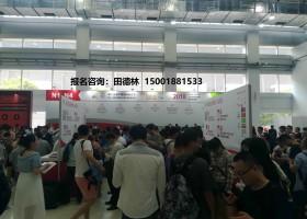 2020上海亚洲物流双年展
