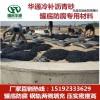 内蒙古包头沥青砂占据罐底防腐施工主导地位