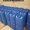 西安常温除油水基清洗剂,铜川工业清洗剂