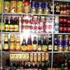 2020年上海国际进口调味品展报名