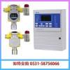 液氧罐区气体泄漏报警器O2氧气检测报警装置