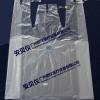 广州安贝仪医疗设备