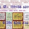 中國315誠信品牌哪里可以辦理