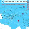 汽运中亚/俄罗斯/蒙古