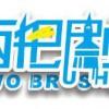 北京办理境外投资备案要多长时间