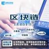 茶链世界挖矿矿机app系统开发,区块链系统制作开发