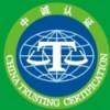 深圳ISO9001认证公司、环境体系认证费用